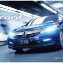 ホンダ アコード(Accord)「Light Trace」篇 TVCM