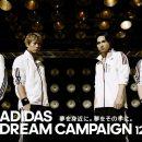 アルペン スポーツデポ「ADIDAS DREAM CAMPAIGN」篇 × EXILE THE SECOND TVCM
