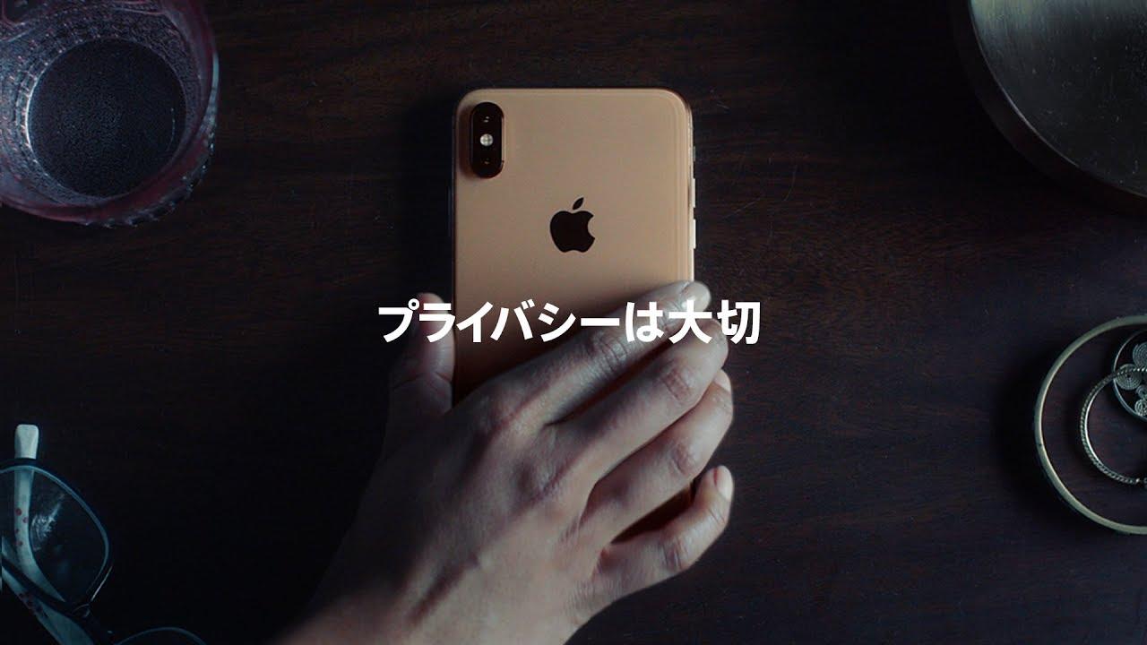 Cm 曲 apple